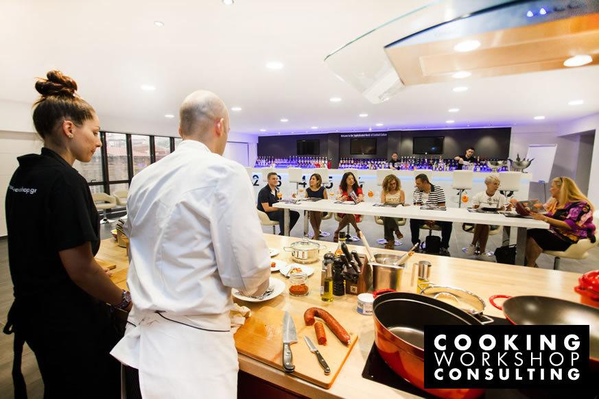 Photo Gallery Σεμινάριο Μεσογειακής κουζίνας
