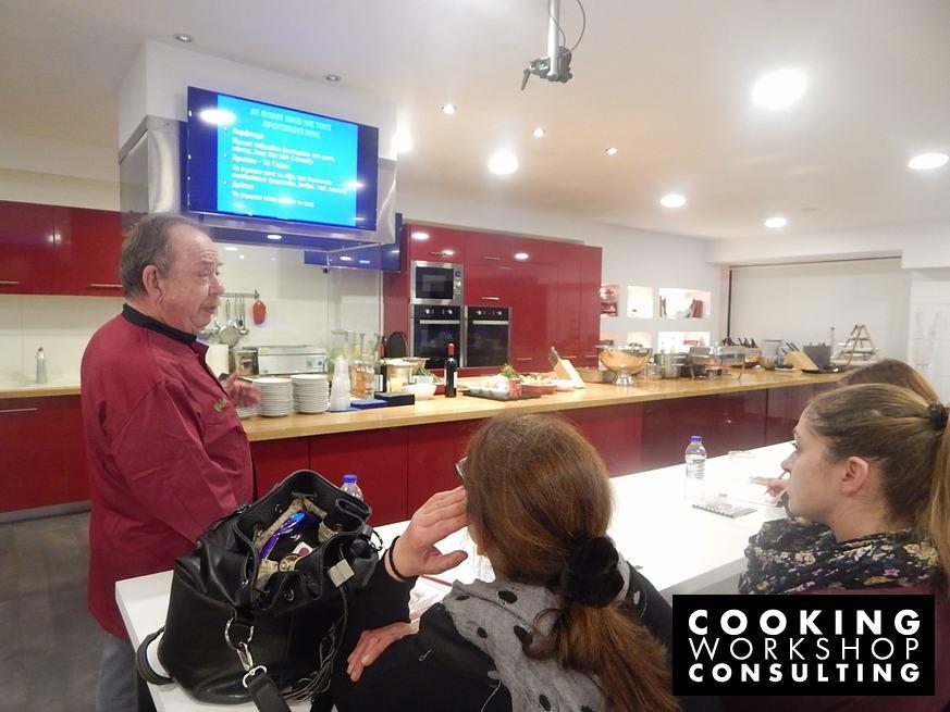 Σεμινάριο Master Class Ιστορία της Ελληνικής Κουζίνας Κλασσικές Ελληνικές συνταγές
