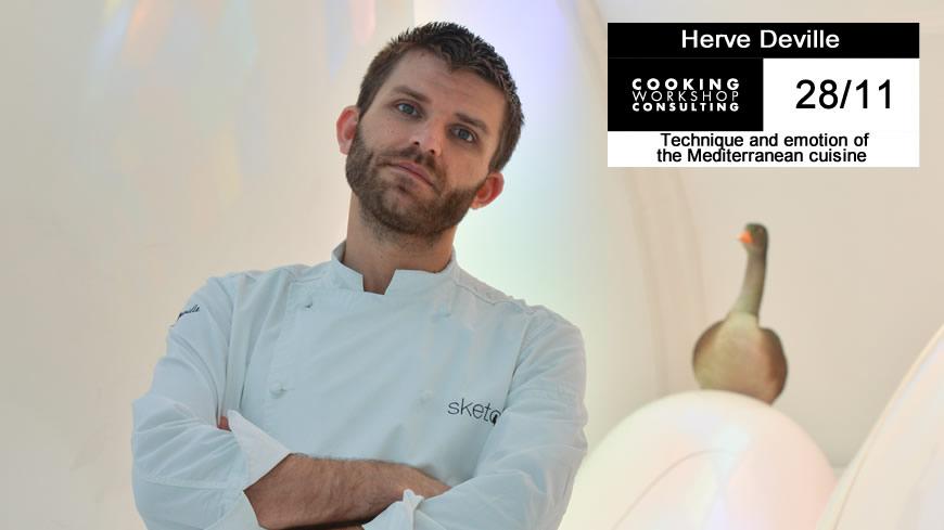Σεμινάριο Master Class με τον Γάλλο Chef Herve Deville