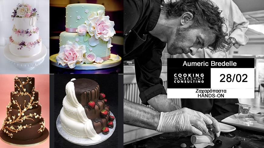 Σεμινάριο CWC PRO MasterClass με τον Γάλλο Pastry Chef Aymeric Bredelle