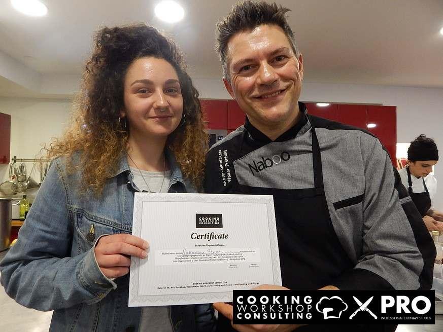 Photo Gallery CWC PRO MasterClass με τον chef  Frontalini Walter