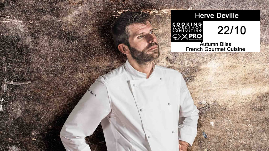 Σεμινάριο Herve Deville Autumn Bliss French Gourmet Cuisine<br/>LEVEL HIGH-END GOURMET