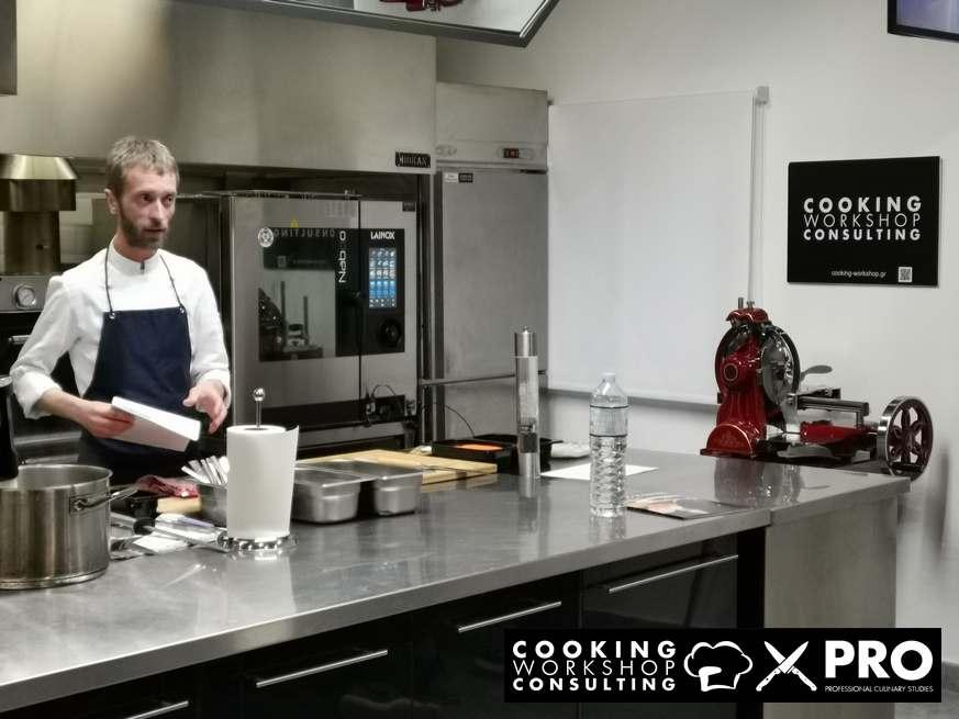 Σεμινάριο Μαγειρικής Αναδημιουργώντας τις κλασσικές Ελληνικές συνταγές μέσα από σύγχρονες τεχνικές