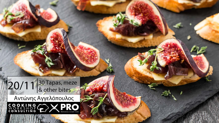 Σεμινάριο 30 Tapas, meze & other bites