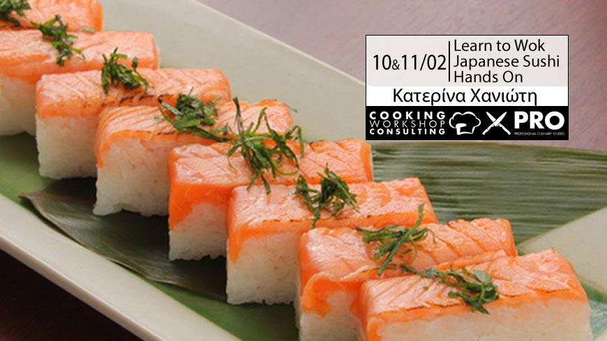 Σεμινάριο Σεμινάριο Μαγειρικής Hands On Learn to Wok – Japanese Sushi