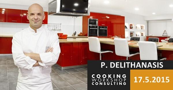 Σεμινάριο Greek-Mediterranean Creative Cuisine Masterclass with Panagiotis Delithanasis