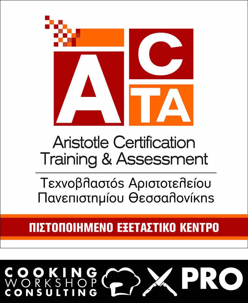 ACTA Τεχνοβλαστός του Αριστοτελείου Πανεπιστημίου Θεσσαλονίκης