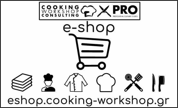 E-SHOP CWC PRO Cooking Workshop Consulting