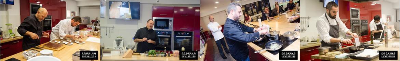 Cooking Seminars για ερασιτέχνες και λάτρεις της μαγειρικής