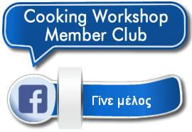 Cooking Workshop Member Club